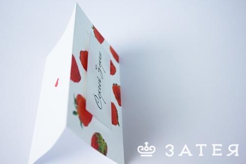 рассадочные карточки на клубничную свадьбу
