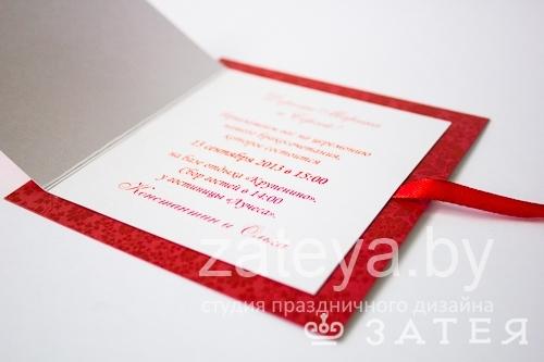 Пригласительные на свадьбу заказать