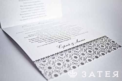 строгое приглашение на свадьбу