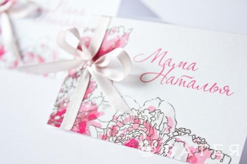 гостевая карточка на свадьбу