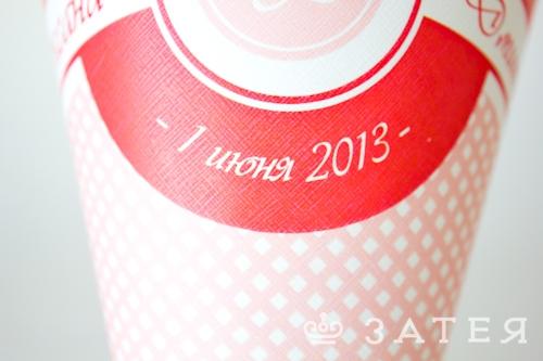 надписи на кульках для лепестков