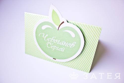 яблочная тематика на свадьбе