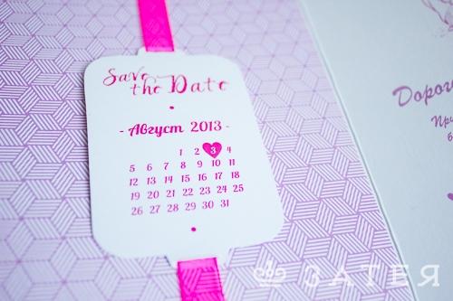 оригинальный календарь на свадьбу