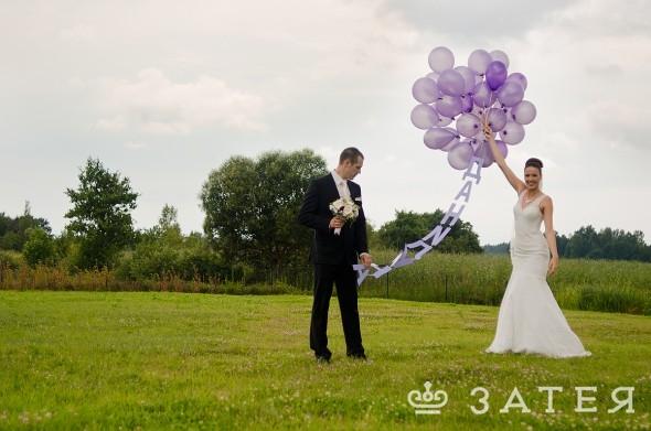 выпуск фамилии на свадьбе