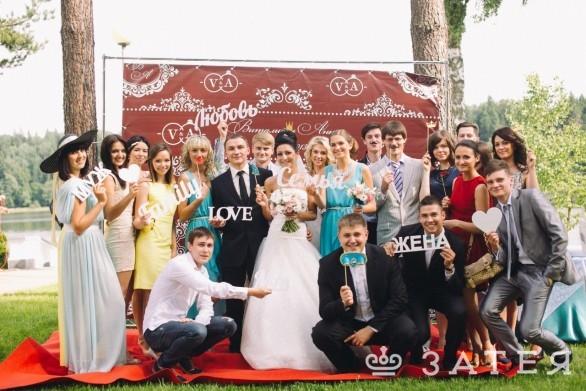 баннер на свадьбу заказать витебск