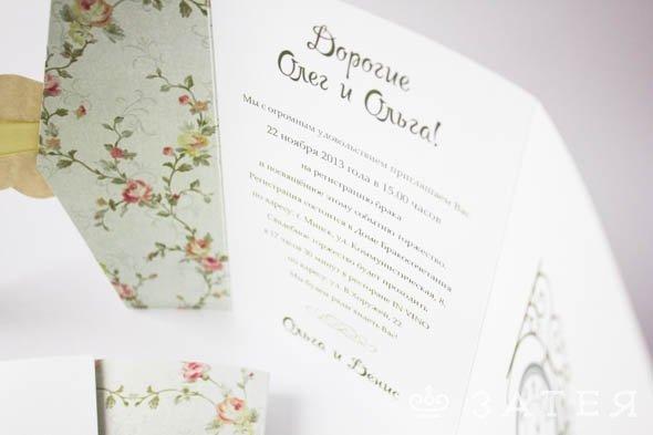 современные приглашения на свадьбу