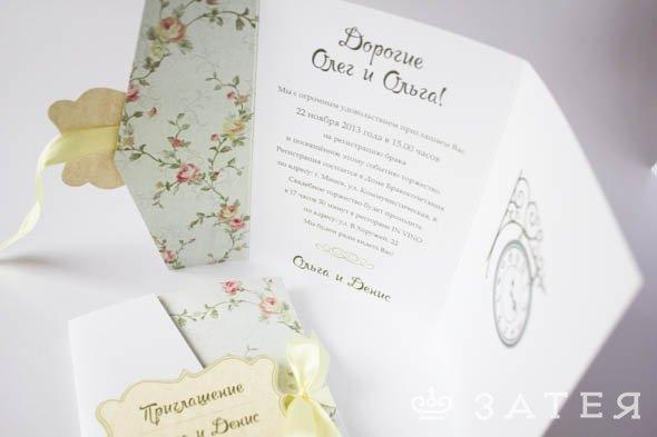 эксклюзивные приглашения на свадьбу