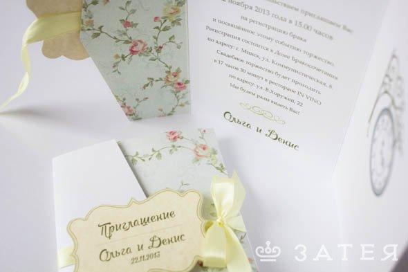 эксклюзивные свадебные приглашения