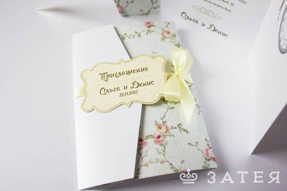 красивое приглашение гостей на свадьбу
