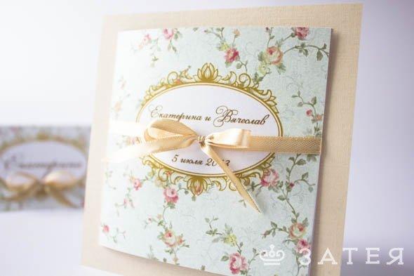 дорогие приглашения на свадьбу