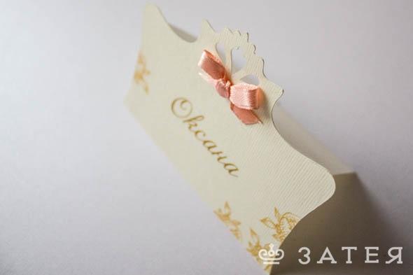 винтажная свадьба с персиковым оттенком