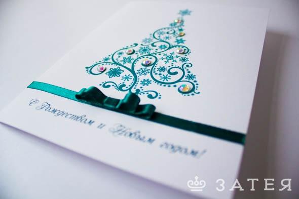 оригинальные открытки на новый год