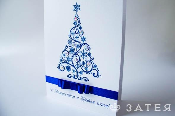 открытки поздоравительные на новый год