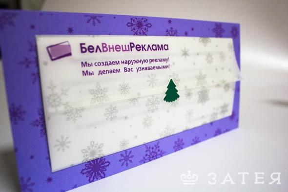 корпоративные открытки на новый год