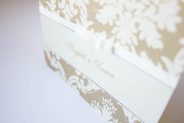 классические приглашения на свадьбу
