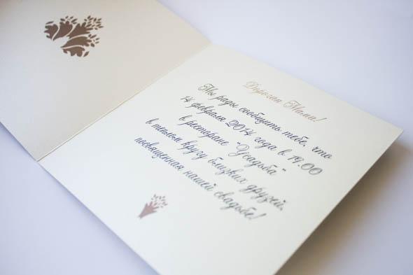 заказать свадебные приглашения