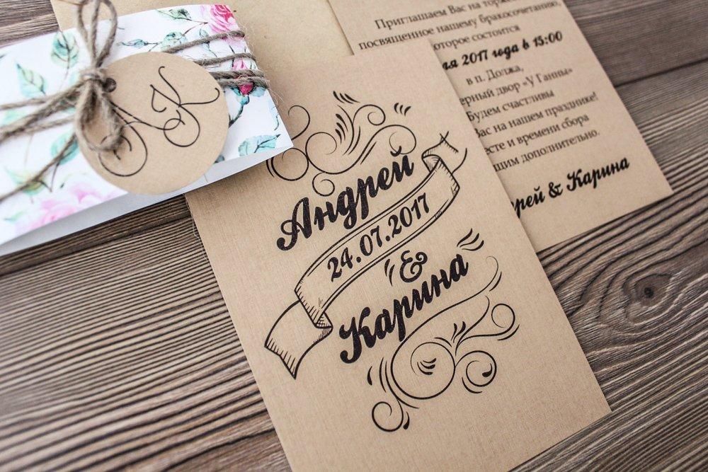 заказать на свадьбу пригласительные