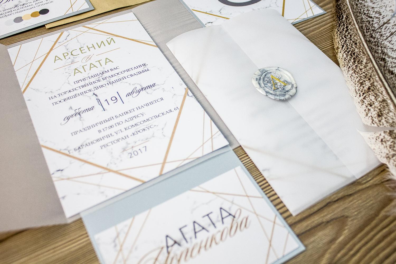 заказать приглашения на свадьбу